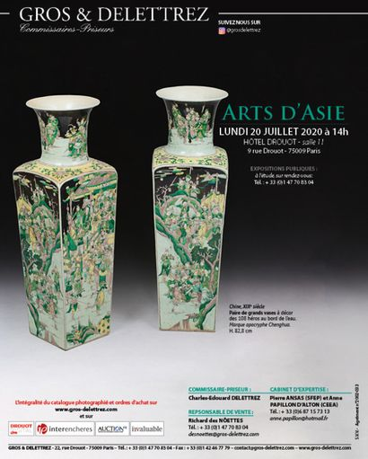 Arts d'Asie (Sale moved to 2pm!)