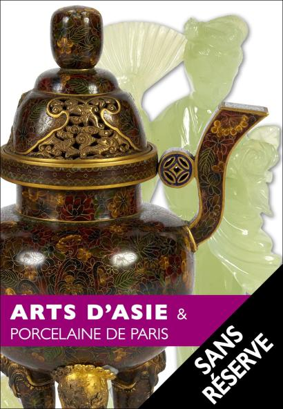 ARTS D'ASIE | PORCELAINE DE PARIS | HERMÈS | OBJETS D'ART & DE DÉCORATION | VENTE SANS MINIMUM
