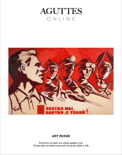 ONLINE ONLY : ART RUSSE