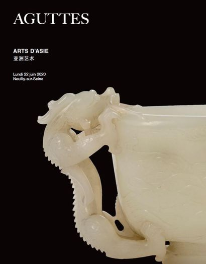 ARTS OF ASIA 亚洲艺术 : LOTS 30 TO 190  - ASIAN ARTS & PAINTERS PART II : STARTS AT LOT 191