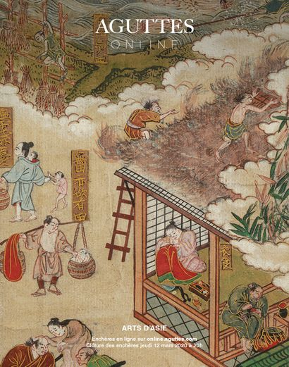 ONLINE ONLY : ASIAN ARTS
