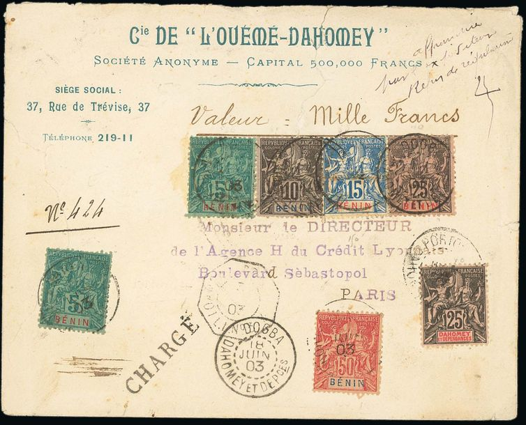 x Dahomey Benin Small Village Use Dogba: 1903 (18 June) Advertising Declared value…