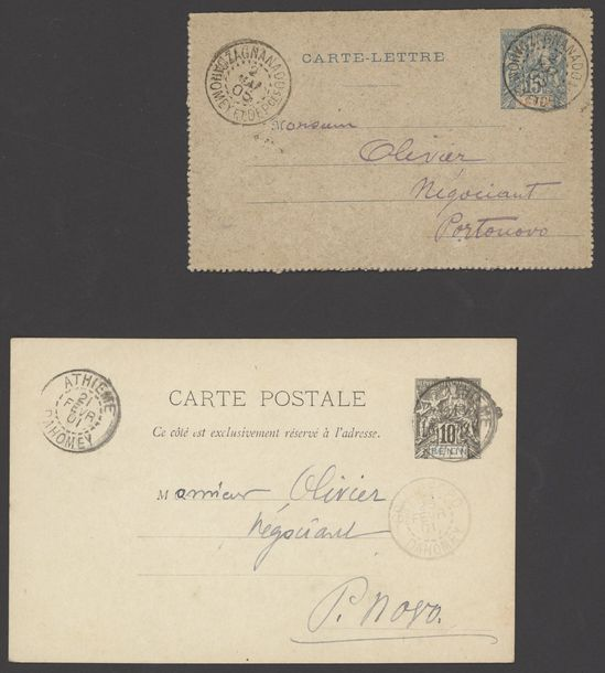 x Dahomey Benin Small Village Use Selection of five envelopes and seven cards or…