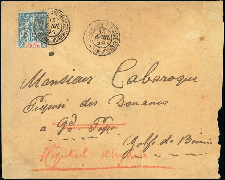x Dahomey Benin Military Concession 1894 (15 April) envelope to Grand Popo franked…