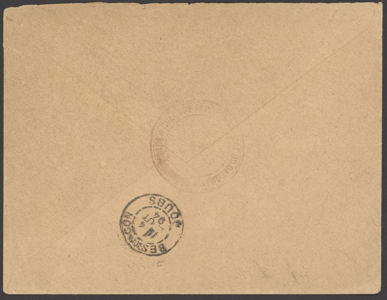 x Dahomey Benin Military Concession 1894 (4 July) envelope endorsed Corps expeditionaire…