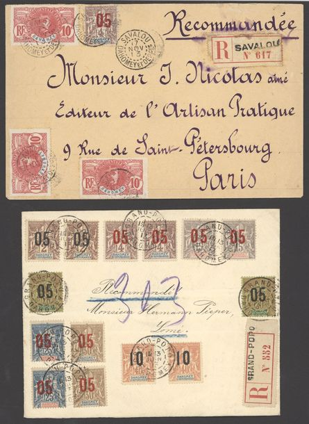 x Dahomey Dahomey and Dependencies Small Village Use 1906-15 six envelopes, each…