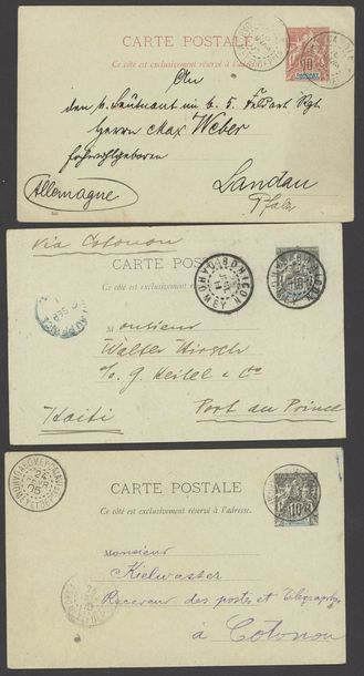 x Dahomey Dahomey and Dependencies Small Village Use Postal Stationery: Three 10c.…