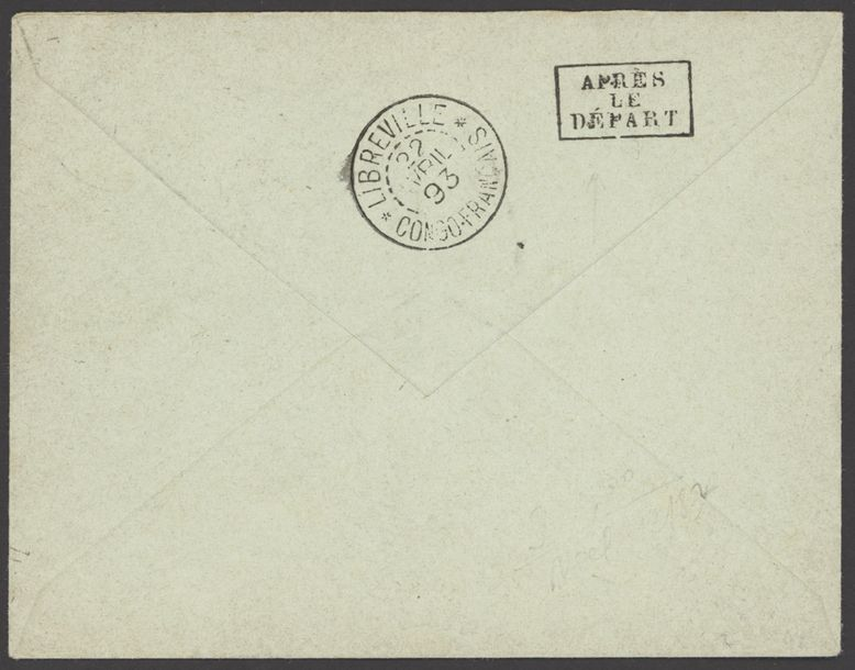 x French Congo Small Village Use Cap Lopez: 1903 (20 April) 15c. postal stationery…