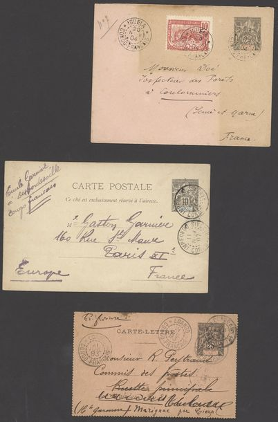 x French Congo Small Village Use Postal Stationery: Bata in blue on 1895 25c. envelope…