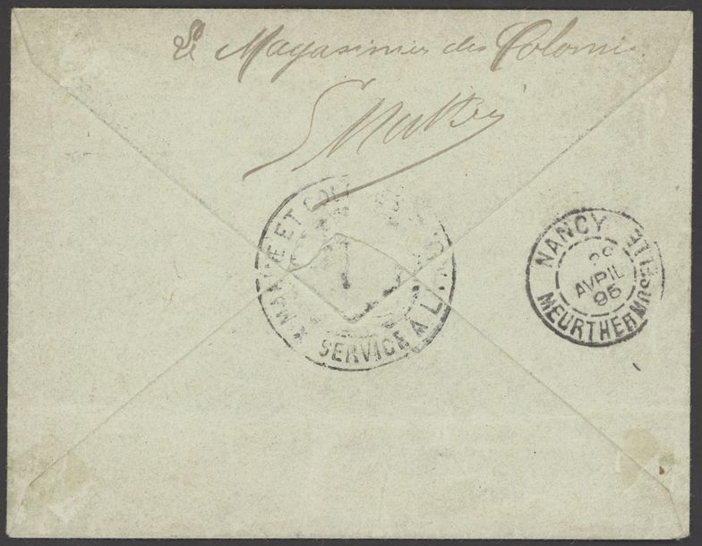 x French Congo Military Concession 1895 (2 April) 15c. postal stationery envelope…