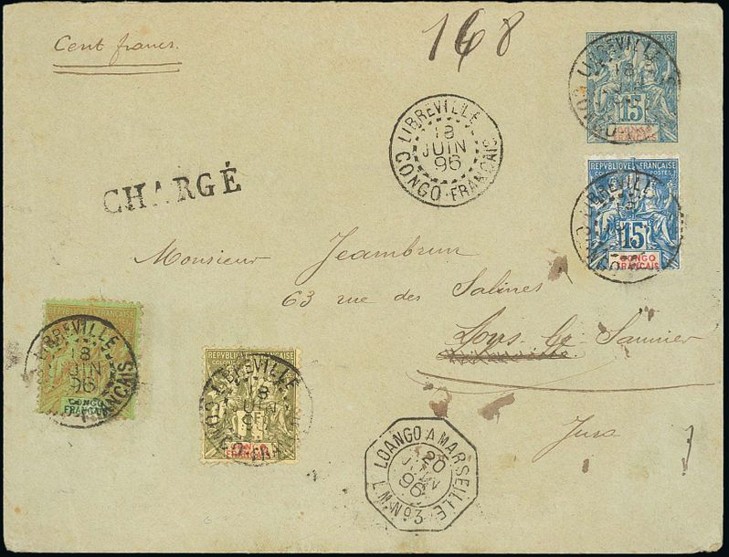 x French Congo Military Concession 1896 (18 June) Insured (100Fr.) 15c. postal stationery…