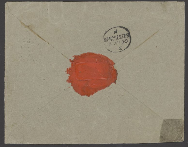 x French Guinea Small Village Use Bokey: 1895 (14 July) envelope to Manchester franked…
