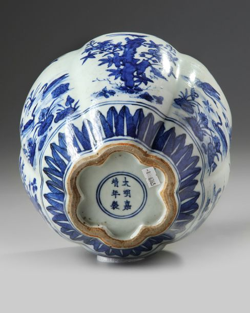 A Chinese blue and white lobed jar A Chinese porcelain lobed jar, decorated to each…