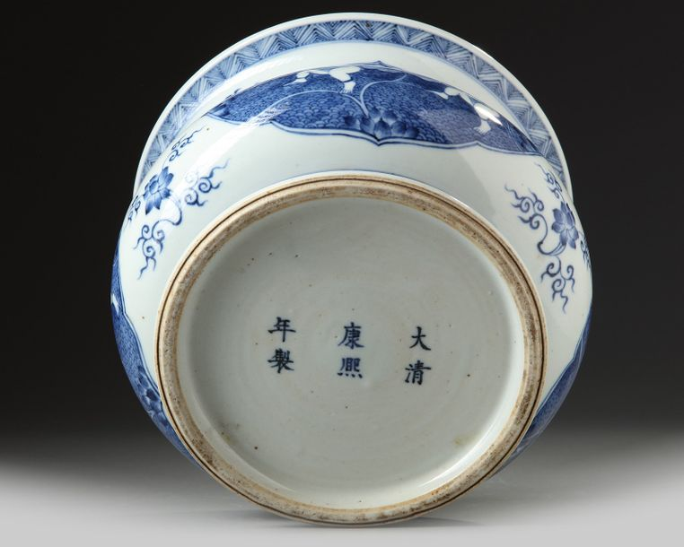 A Chinese blue and white censer A Chinese porcelain censer, decorated with quatrefoil…
