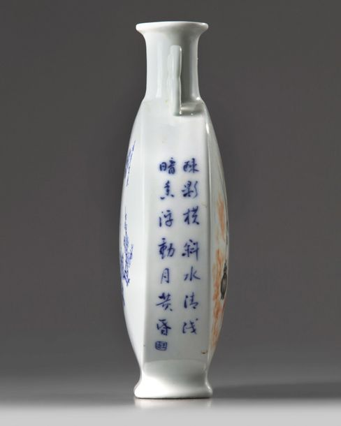 A Chinese iron-red-decorated blue and white moonflask The flattened vase is decorated…