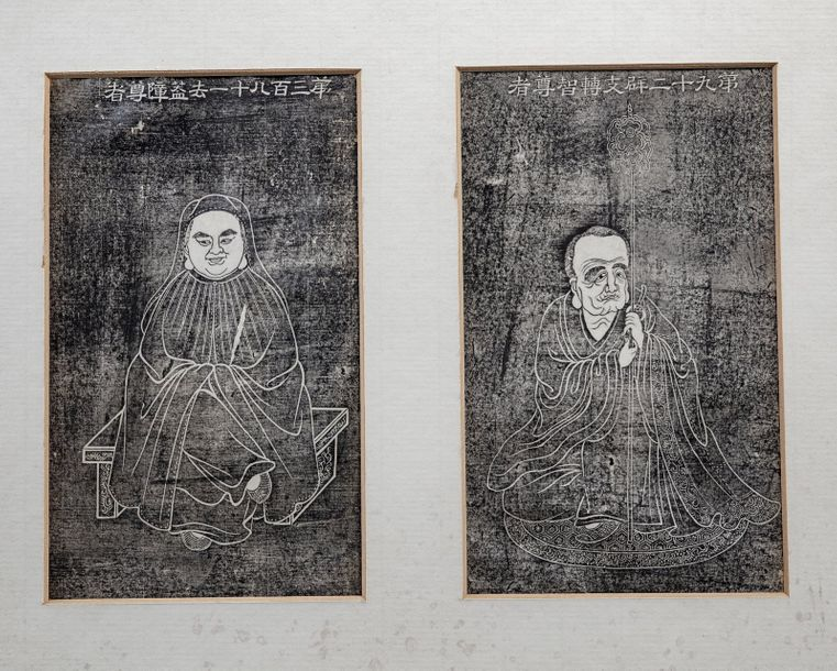 Two Chinese paintings depicting a Guanyin and a Luohan Two Chinese paintings one…