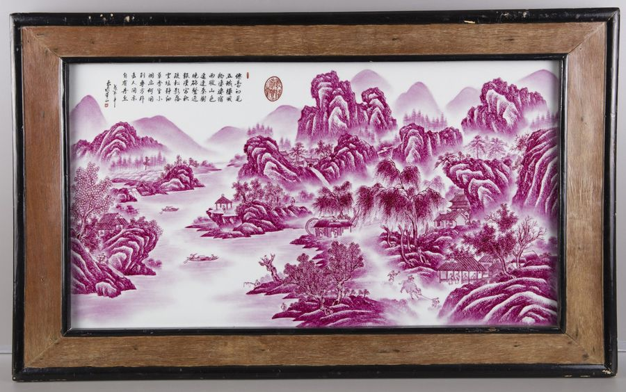 A large framed Chinese porcelain tile A rare and unusually large tile, decorated…