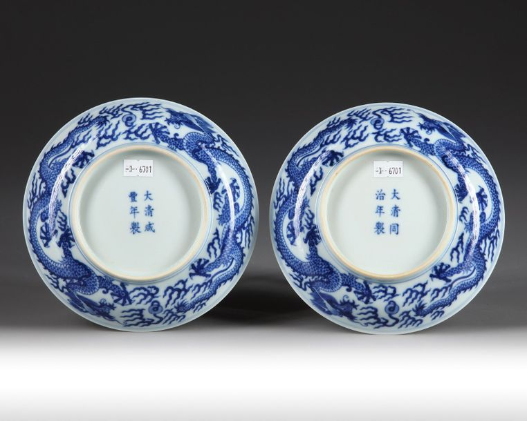 A pair of Chinese blue and white 'dragon' dishes Each dish is decorated to the centre…