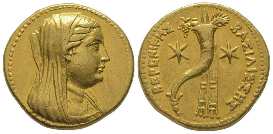 GREEK COINS Ptolemy III Euergetes, 246-222 BC, in the name of Berenice II.  Pentadrachm,…
