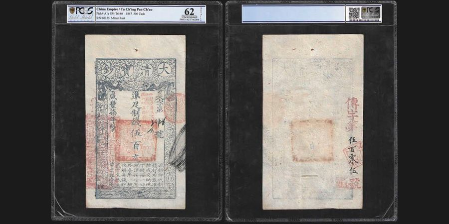 China China Empire Ta Ch'ing Pao Ch'ao  500 Cash, 1857  Ref : Pick A1e, SM-T6-40…