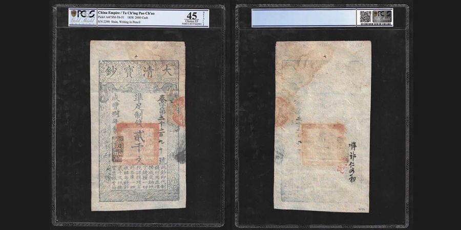 China China Empire Ta Ch'ing Pao Ch'ao  2000 Cash, 1858  Ref : Pick A4f, SM-T6-51…
