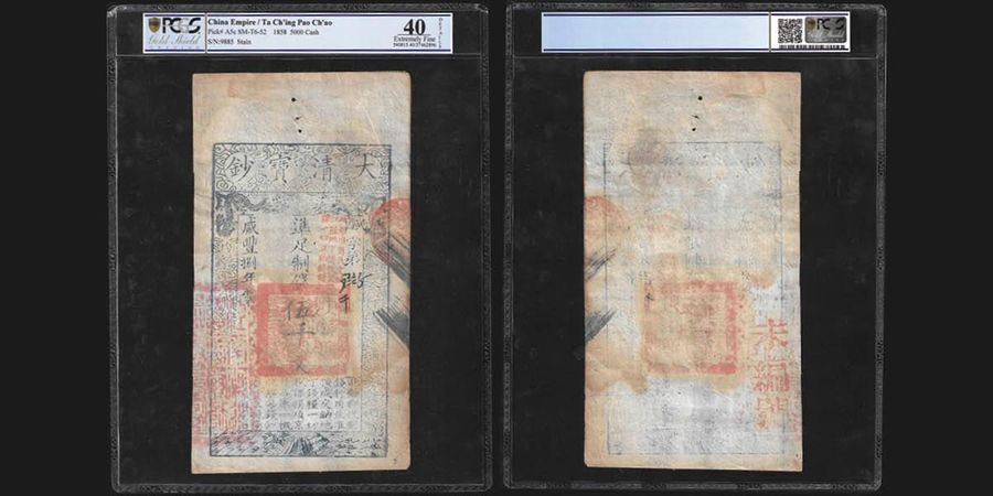 China China Empire Ta Ch'ing Pao Ch'ao  5000 Cash, 1858  Ref : Pick A5c, SM-T6-52…