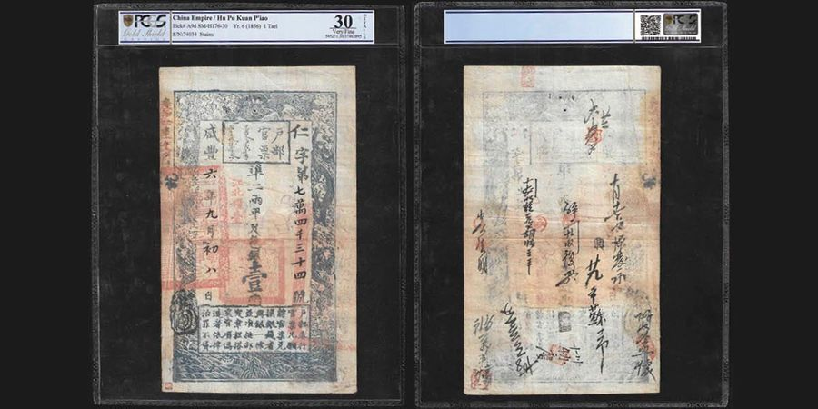 China China Empire Hu Pu Kuan P'iao  1 Tael, Year 6 (1856)  Ref : Pick A9d, SM-H176-30…