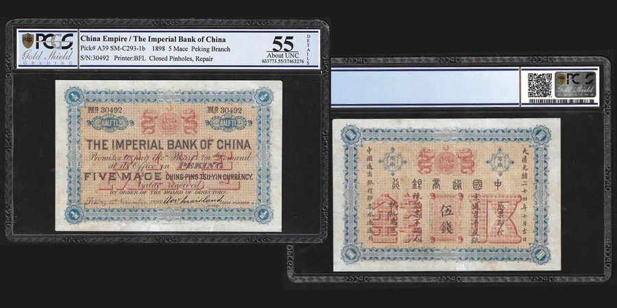 China The Imperial Bank of China  5 Mace, Peking Branch, 1898  Ref : Pick A39, SM-C293-1b…