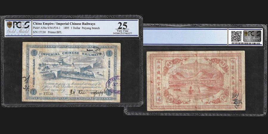 China Imperial Chinese Railways  1 Dollar, Peiyang Branch, 1895  Ref : Pick A56a,…
