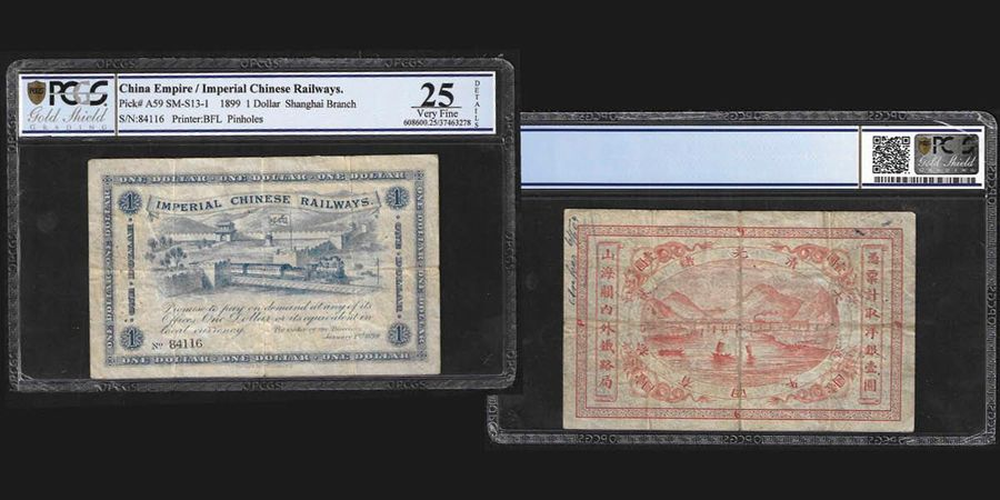 China Imperial Chinese Railways  1 Dollar, Shanghai Branch, 1899  Ref : Pick A59,…