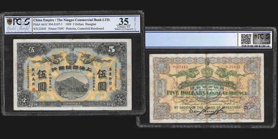 China The Ningpo Commercial Bank Ltd.  5 Dollars, Shanghai, 1909  Ref : Pick A61c,…