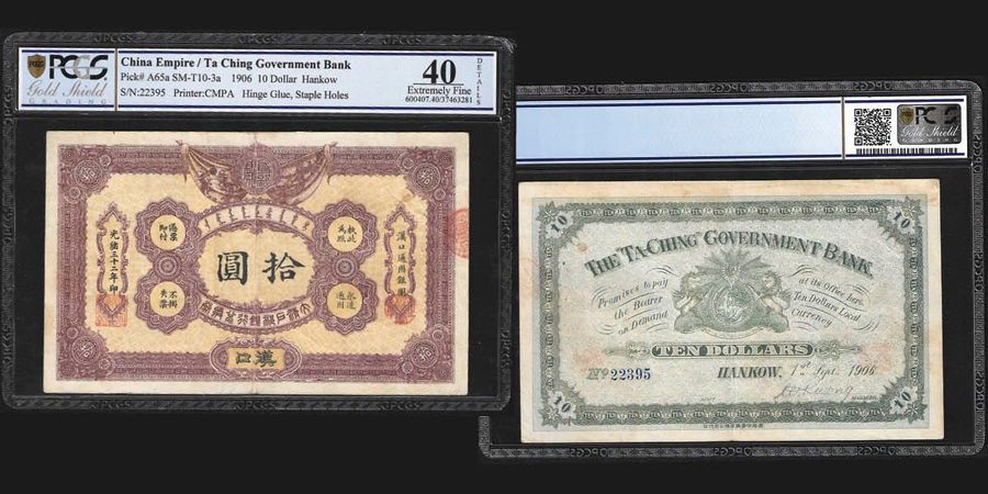 China Ta Ching Government Bank  10 Dollars, Hankow, 1906  Ref : Pick A65a, SM-T10-3a…
