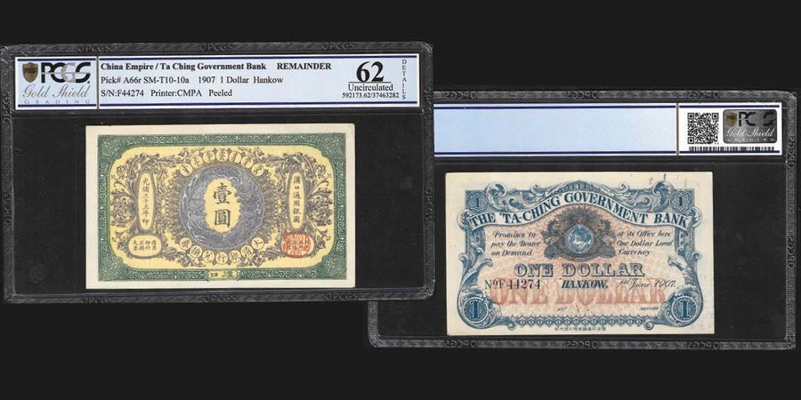 China    Ta Ching Government Bank  1 Dollar, Hankow, 1907  Ref : Pick A66r Remainder,…