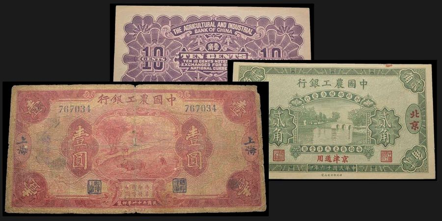 China Agricultural and Industrial Bank of China  10 & 20 cents, 1927  Ref : Pick…