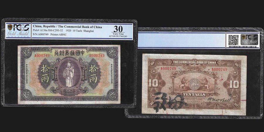 China The Commercial Bank of China  10 Taels, Shanghai, 1920  Ref : Pick A136a, SM-C293-32…