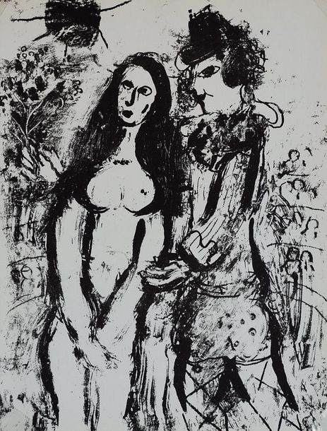 """Marc Chagall Marc Chagall - Clown in Love    Lithographie  """"Chagall lithographie…"""