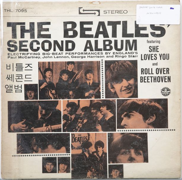 The Beatles : Ensemble de 2 albums : - Second Album , K, Cat : THL 7095, G (Très…