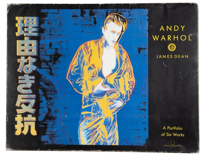 WARHOL ANDY d'après. James Dean Rebel without a Cause. 1985. Portfolio de 6 images…